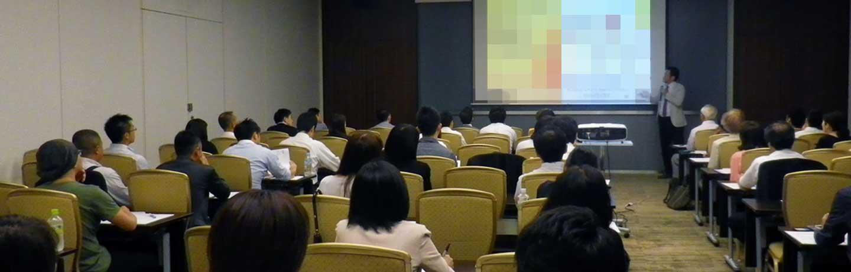 seminar !